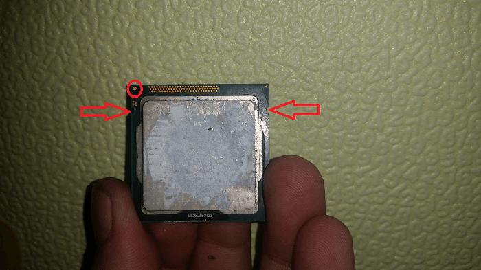 Извлеченный процессор