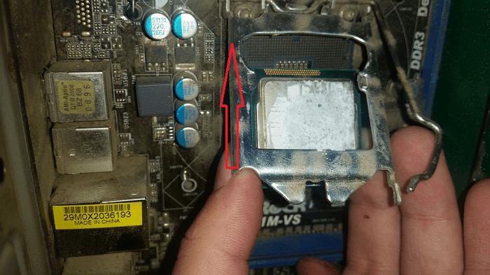 Извлечение процессора