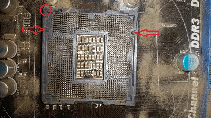 Гнездо для подключения процессора
