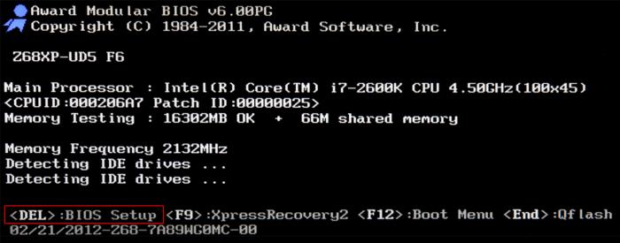 При включении компьютера или перезагрузке нажимаем клавишу «Delete» или «F11» для входа в настройки БИОС