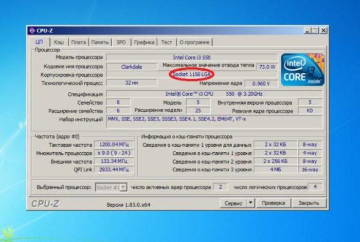 Во вкладке «ЦП», в разделе «Корпусировка процессора» видим наименование сокета процессора
